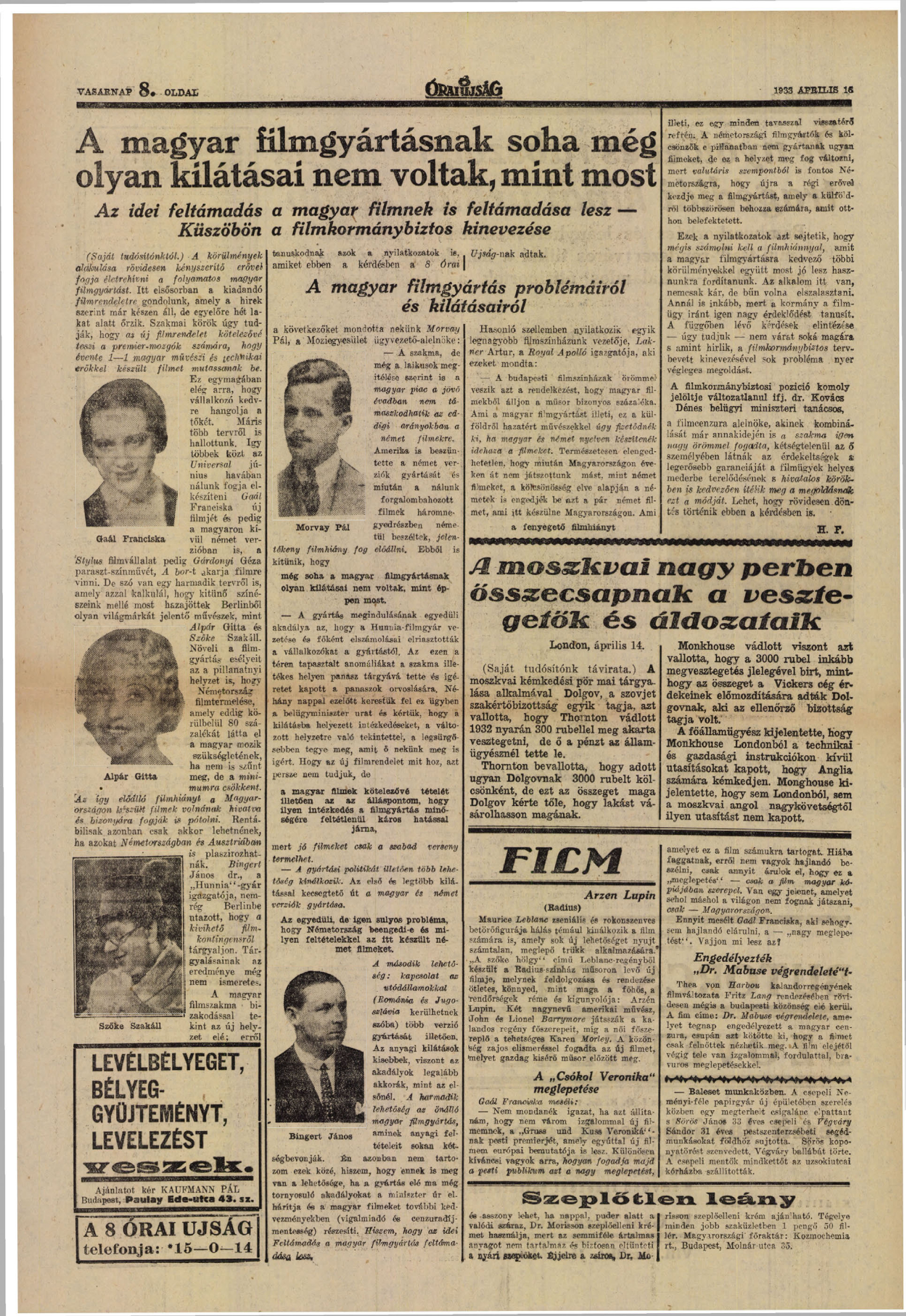 8 órai Újság, 1933